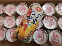【モラタメ】キッコーマン飲料  デルモンテ つぶ野菜 まるごと搾り柑橘mix 125ml カートカン 18本 - いつの間にか20年