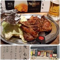 JRクレメントイン高松・舟忠(5) - 気ままな食いしん坊日記2
