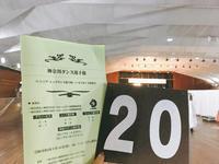 ●神奈川ダンス選手権*2021.03.14 - くう ねる おどる。 〜文舞両道*OLダンサー奮闘記〜