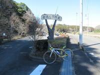 自転車日和なので水戸市内を散策 - ペダルを踏みしめて進む