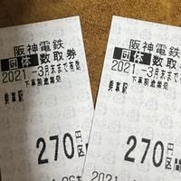 【今日のチョイ得】2021.04.14〜04.17総額¥3,000+プライス不明に感謝! - 丁寧な暮らし 〜 感謝の気持ちを忘れずに 〜