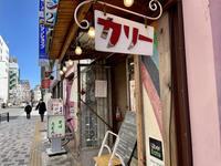 ポークビンダルーと野菜カレー@レインボウスパイス(立川) - よく飲むオバチャン☆本日のメニュー