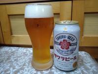 3/15 サッポロサクラビール、Takara焼酎ハイボール特製サイダー割り、テーブルマークたこ焼、さばのかれぶしごはん@自宅 - 無駄遣いな日々