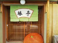 暖簾の衣更え - 懐石椿亭(富山市)公式blog