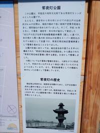 篠崎公園 - おーあーるしーぜろはちと仲間たち