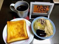 210313実家昼飯と魚のアラ三昧な晩酌 - やさぐれ日記