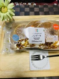 【セブンイレブン】メープル&ナッツパンケーキ - DAY BY DAY