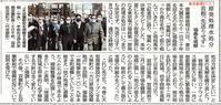 原発処理水処分首相「先送りせず」/東京新聞 - 瀬戸の風