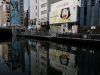大阪ミナミ - 偶然の出逢いを求めて