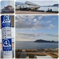 女木島まで行ってみよう♪(6) - 気ままな食いしん坊日記2