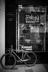 bicycle - IL EST TROP TARD 時は過ぎゆく ... 2