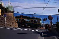 鎌倉高校前江ノ電踏切 - 風の香に誘われて 風景のふぉと缶