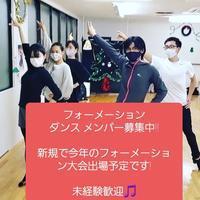 広島の大学生の趣味、合流、遊ぶ、オススメ、社交ダンス、競技ダンス、初心者歓迎 - 広島社交ダンス 社交ダンス教室ダンススタジオBHM教室 ダンスホールBHM 始めたい方 未経験初心者歓迎♪