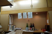 おひとり様呑みある記 界隈最強 十日町志天 with xq1 - 雪譜らgo!  by 雪国親父