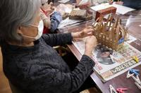 エコクラフト~ マスクケース ~ - 鎌倉のデイサービス「やと」のブログ
