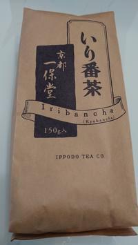 京都のお茶『一保堂のいり番茶』 - 年をとるのも悪くない☆