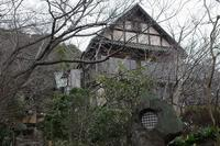 山小屋風観光ハウス - kisaragi