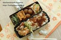 天ぷら和風弁当&御出勤ホットドッグ&夕暮れの琵琶湖散歩 - おばちゃんとこのフーフー(夫婦)ごはん