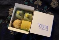 和菓子〜! - HAPPY to ...