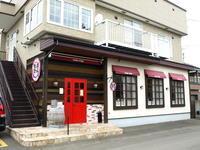 イタリアンレストラン アミーゴアミーガその17(Aランチ) - 苫小牧ブログ