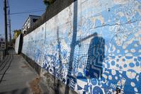 アートの街三歩目 - Photo Terrace