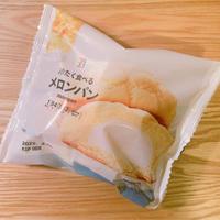 【セブン】普通のメロンパンより美味しいかも?!冷凍のままでも柔らかい「冷たく食べるメロンパン」 - コンビニゴハン