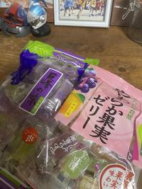 お母さんのおしごと。ホワイト餃子と最近お気に入りのお菓子 - わたしはだれですか?