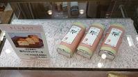 桜のパウンドケーキと行列のサブレミシェル - jujuの日々