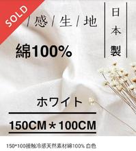 白いマスク - なかよしマーケット☆
