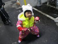 3月8日(月)・・・千愛と動物園へ - ある喫茶店主の気ままな日記。