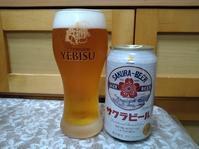 3/17 サッポロサクラビール、Takara CAN CHU HI PREMIUM グレープフルーツ、テーブルマークたこ焼、フレンチトースト@自宅 - 無駄遣いな日々