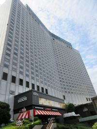 【シナガワグース(旧ホテルパシフィック)今月一杯で閉館】 - お散歩アルバム・・初夏の賑わい