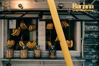 そんなバナナ - ゆみぃ ふぉとぐらふ