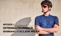 シマノの春夏ウェアの入荷が始まりました! - 自転車屋 サイクルプラス note
