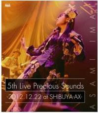 今井麻美 5th Live「 Precious Sounds 」 - 2012.12.22 at SHIBUYA-AX - 志津香Blog『Easy proud』