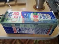 日本酒&酒粕石けんの型出し・カット - おうちで冬眠、ときどき放浪