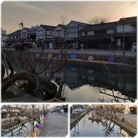 夕暮れには早かった倉敷美観地区(13) - 気ままな食いしん坊日記2