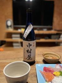 晩酌 - Studio Okamoto の 徒然日記