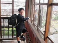 ピカピカの1年生 - 商家の風ブログ