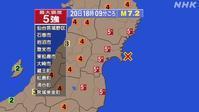 【中古の新型「特急湘南」の空撮を見ていたら地震‼️】 - お散歩アルバム・・春日和さくら日和