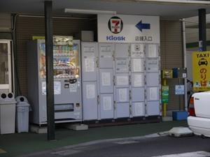 阿波池田駅(JR線) - 旅行先で撮影した全国のコインロッカー画像
