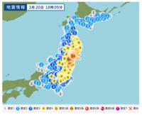 宮城県の方々地震大丈夫でしたか - 日常生活ブログ