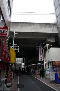 桜台第3架道橋 - Fire and forget