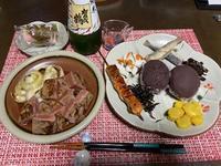 おはぎには日本酒があう - ソーニャの食べればご機嫌