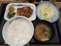 3/21夜勤前飯松屋 厚切り豚焼肉定食¥650 - 無駄遣いな日々