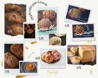 自家製ホップ酵母人気の7月は、ライ麦グラノーラブレッド&ミニキッシュ。残2席となりました。 - 自家製天然酵母パン教室料理教室Espoir3nさいたま市大宮