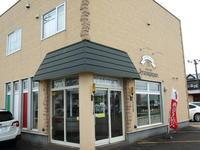 イタリア食堂と洋食の店 ジュナパパンその12 (カニクリームソースのオムライス) - 苫小牧ブログ