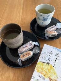 私の週末☆食べたり工作したり - お茶にしましょう