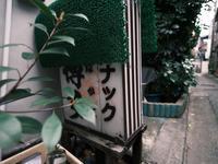 渋みの葛飾~14 - :Daily CommA: