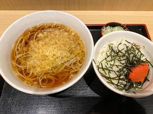 いろり庵きらく@三鷹駅 - atsushisaito.blog